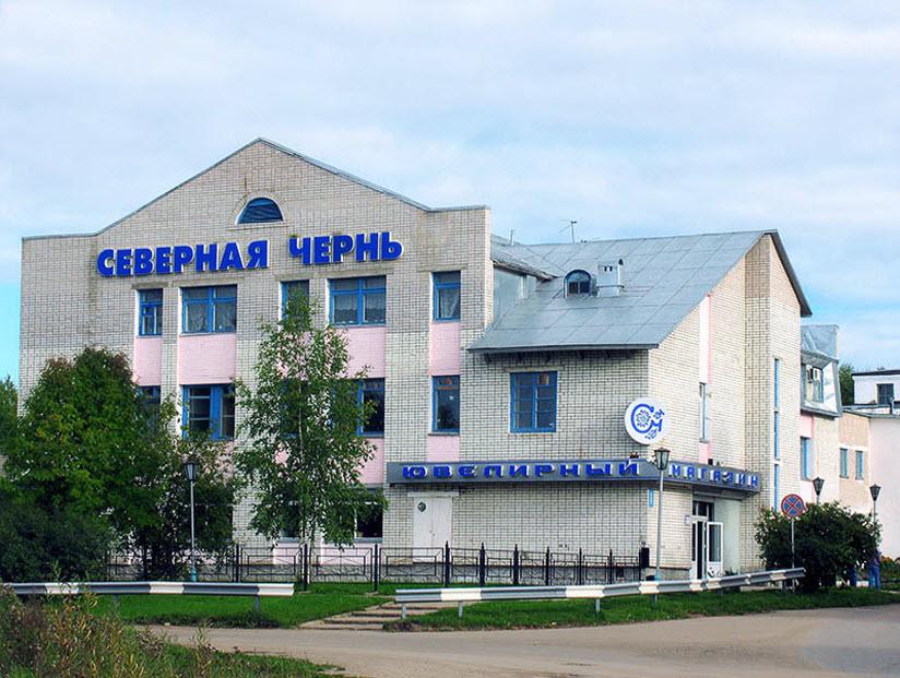 Фабрика «Северная чернь»