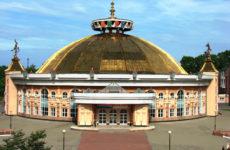Путеводитель по интересным местам города Хабаровск