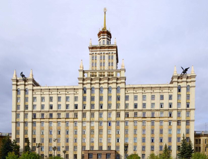 Комплекс зданий Южно-Уральского Университета