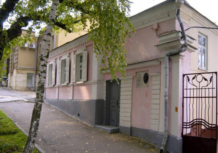 Музей-усадьба В.И. Смирнова