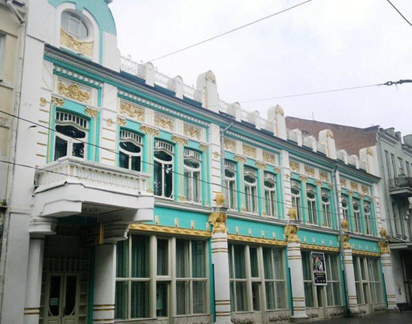 Республиканский музей