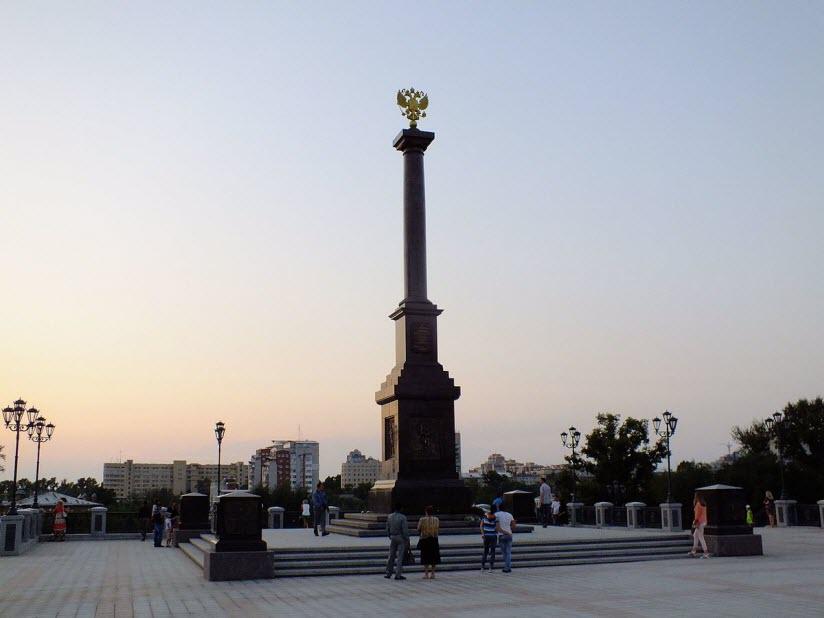 Стела «Город Воинской Славы»