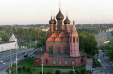 Ярославль за 1 день: куда сходить и что посмотреть