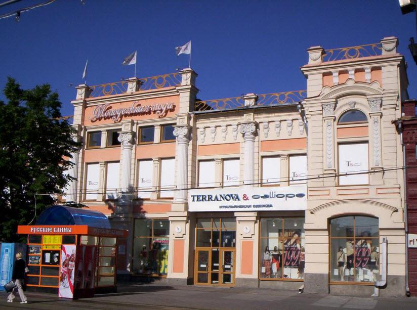 Торговый дом Валеева