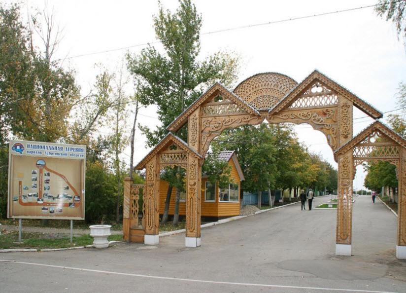 Этнографический музей «Национальная деревня»