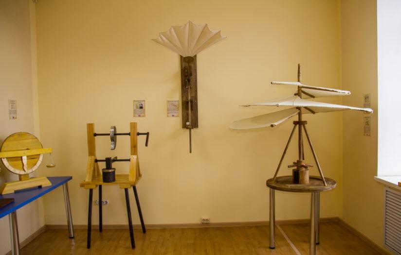 Музей наук «Да Винчи»