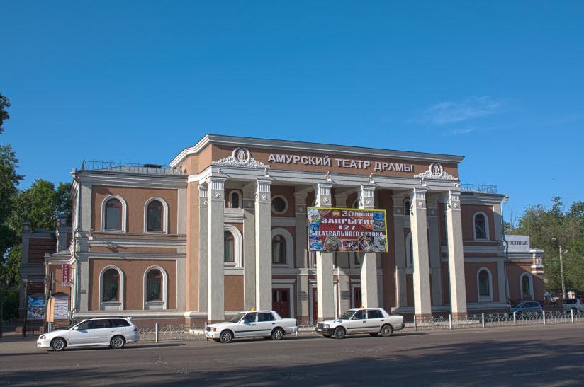 Амурский драматический театр