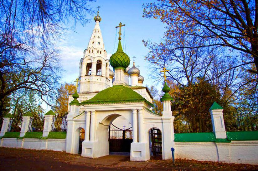 Храм Апостола и Евангелиста Иоанна Богослова