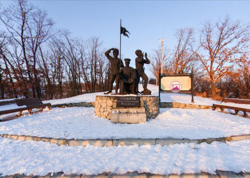 Памятник Казакам-первопоселенцам