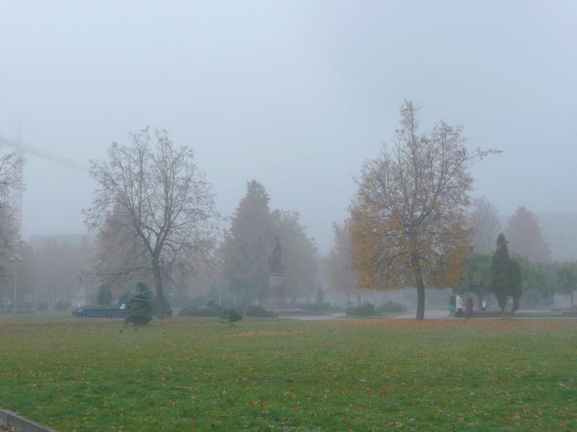 Рижский парк