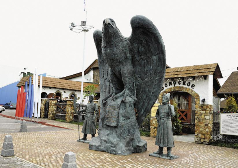 Скульптура Орел-основатель