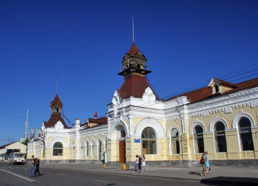 Вокзал Пермь I