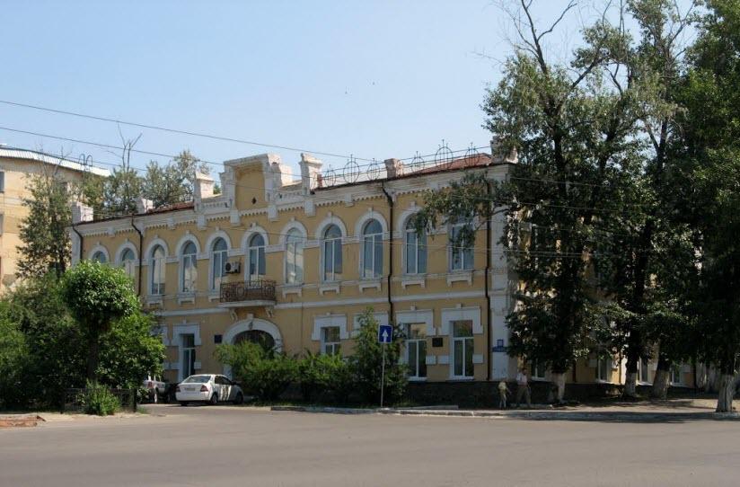 Геологический музей
