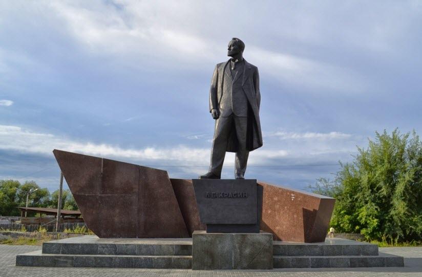 Памятник Л. Красину