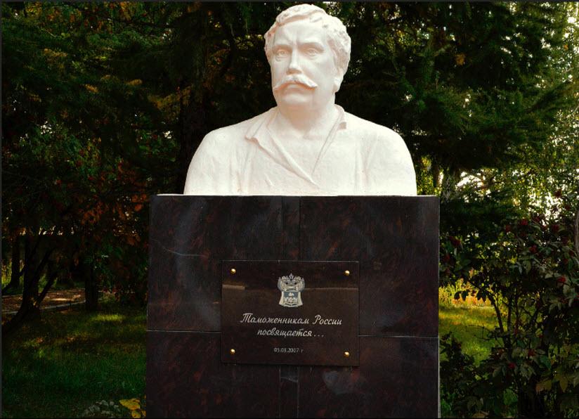 Памятник Павлу Верещагину