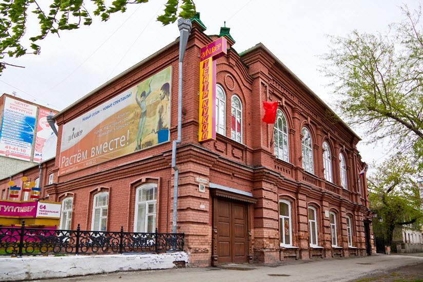 Театр Гулливер