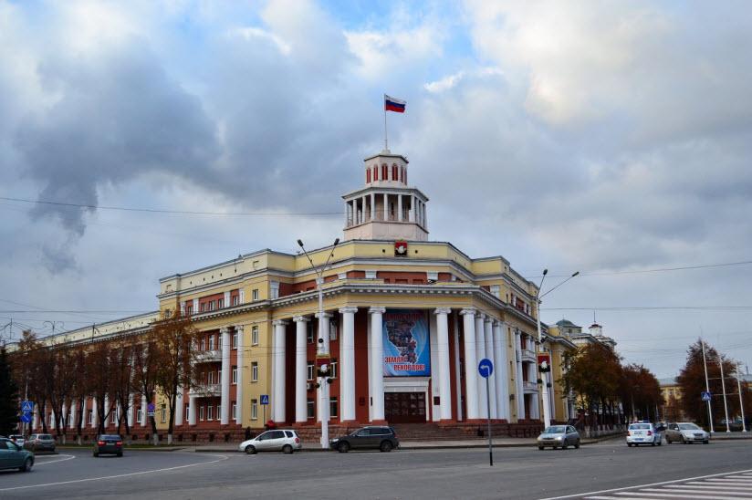 Здание городской администрации