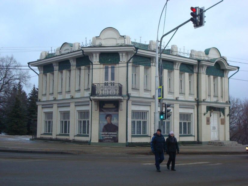 Дом Мастера