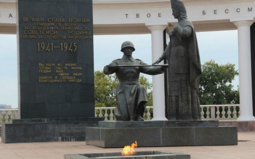 Мемориал павшим воинам