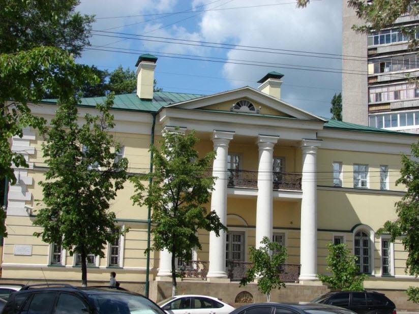 Областной художественный музей