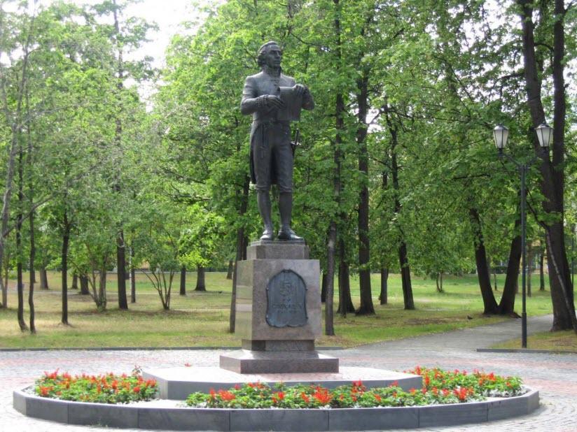 Памятник Г. Державину