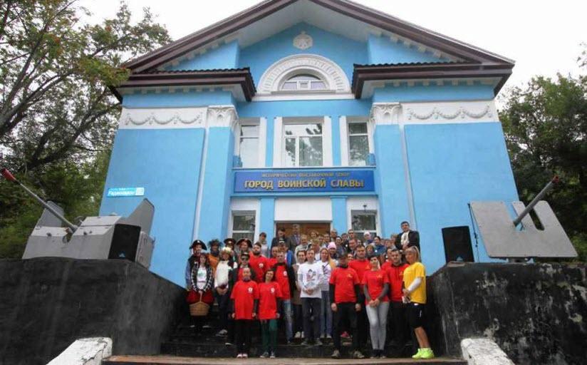 Выставочный центр «Город воинской Славы»