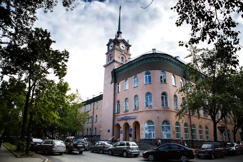Здание городского почтамта