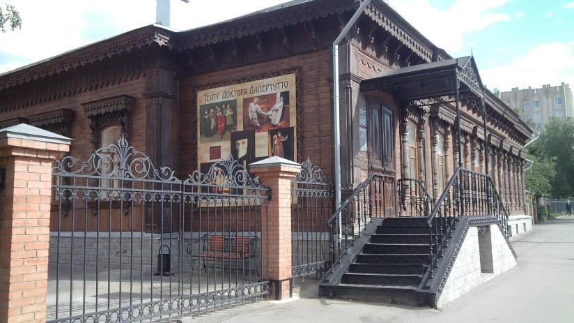 Дом К. Мейерхольда