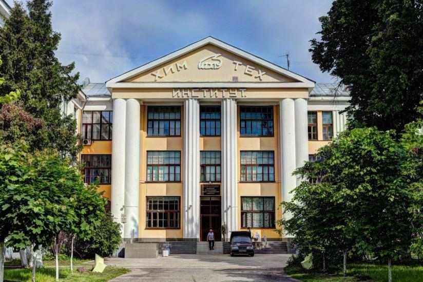 Главный корпус ИГХТУ