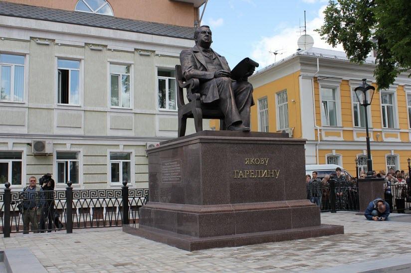 иваново Памятник Я. Гарелину