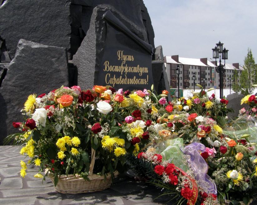 Мемориал памяти погибшим борцам с терроризмом