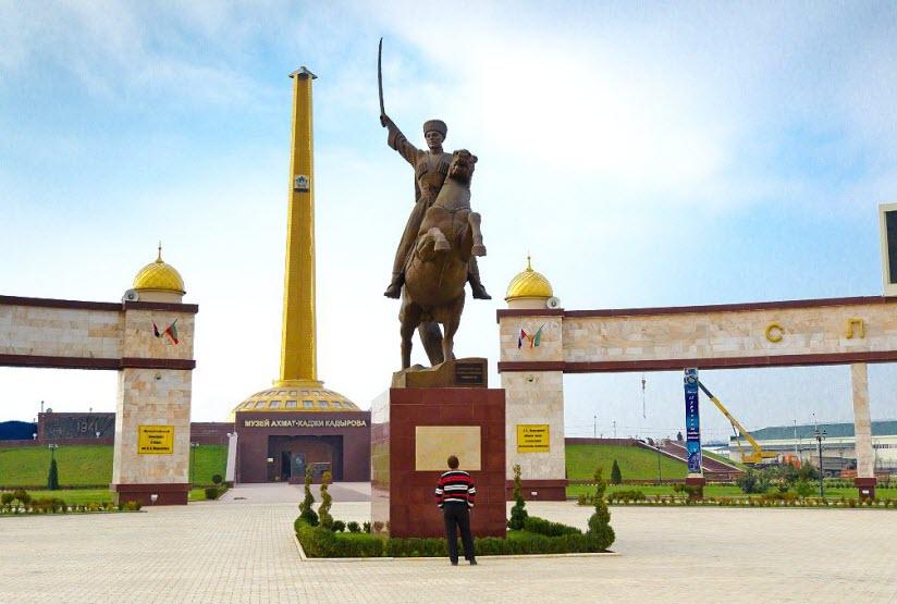 Мемориальный комплекс Славы им А. Кадырова
