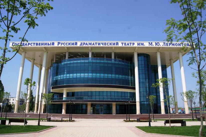 Здание Чеченского драматического театра