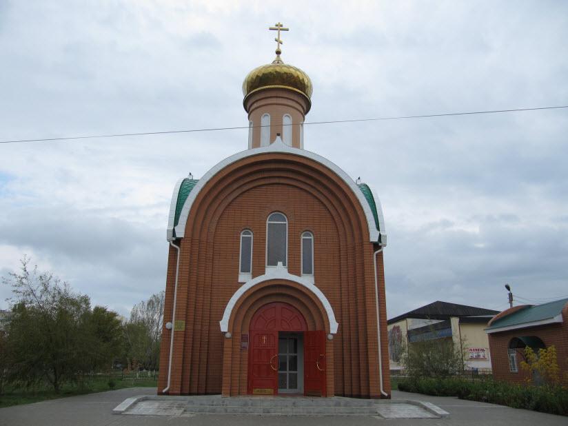 Часовня-храм Сергия Радонежского