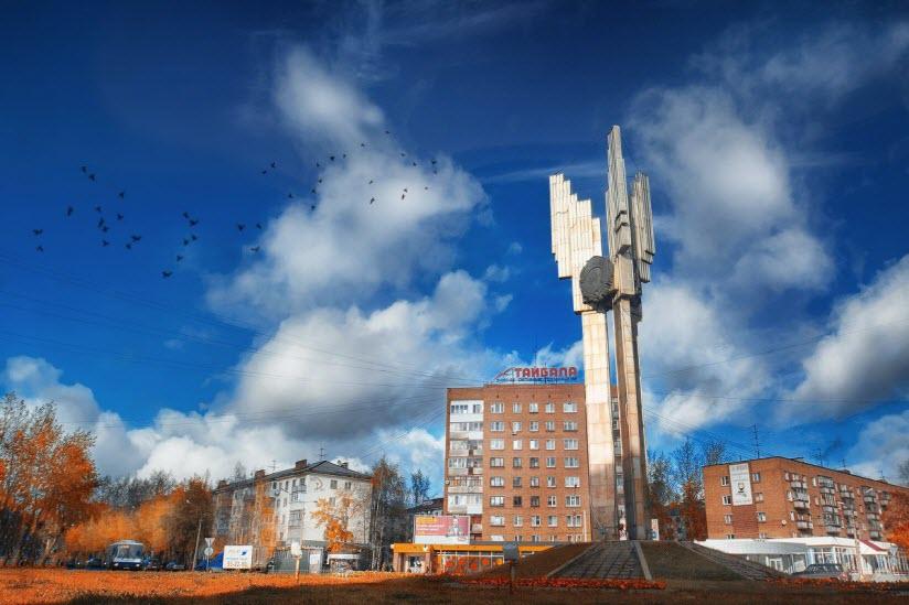 Монумент трудовой славы Коми АССР