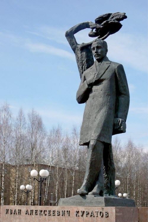 Памятник И. Куратову