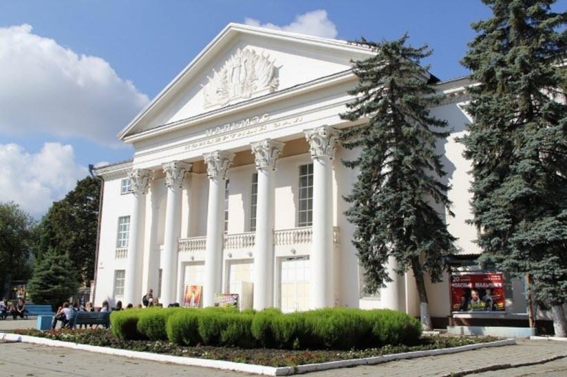 Республиканский камерный музыкальный театр