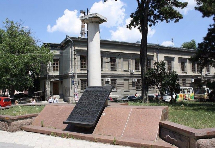 Сквер 200-летия Симферополя