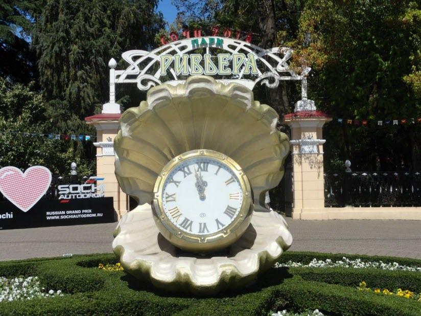 Часы «Ракушка»