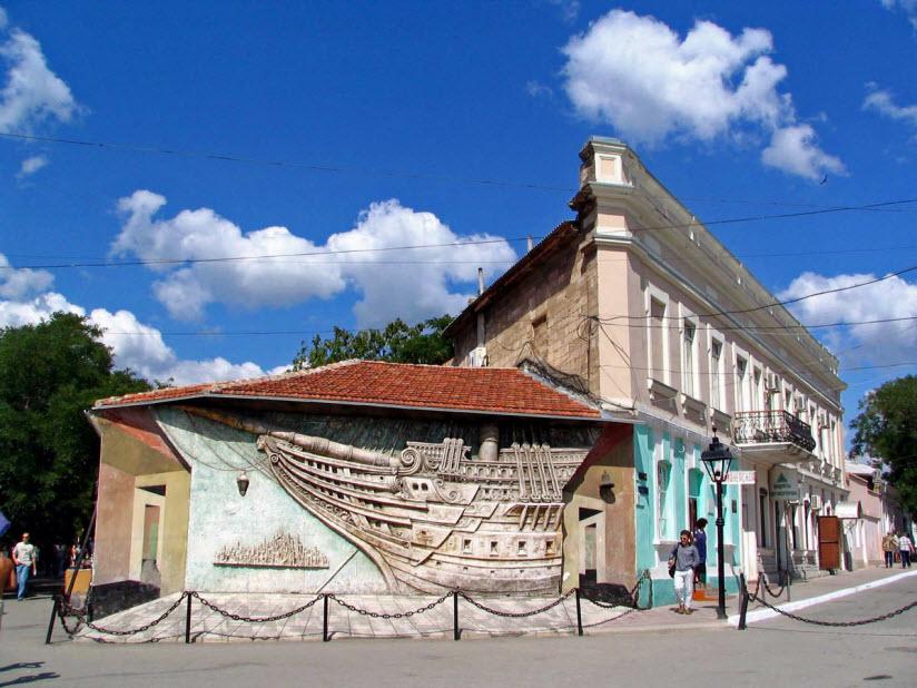 Музей А. Грина