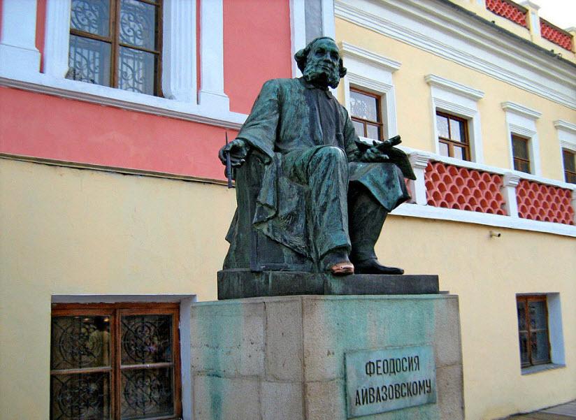 Памятник И. Айвазовскому