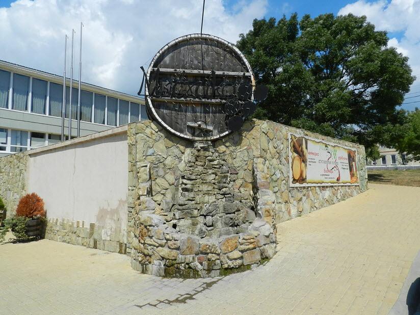 Винный завод «Мысхако»