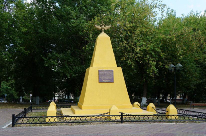 Обелиск гренадерам генерала Милорадовича