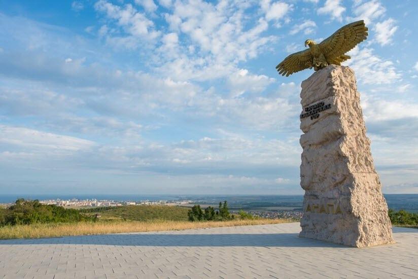 Памятник «Парящий орел»