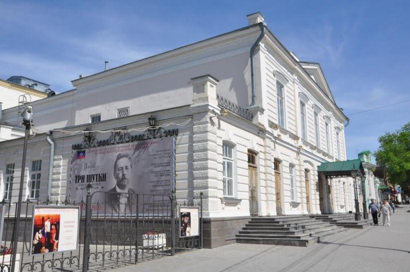 Таганрогский драматический театр
