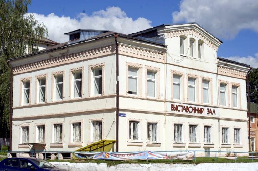 Городской выставочный зал