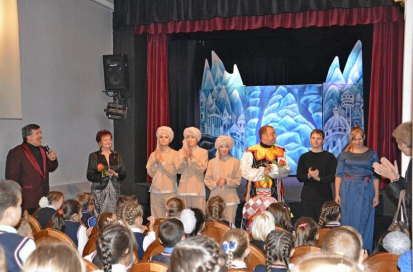Кукольный театр «Сказ»