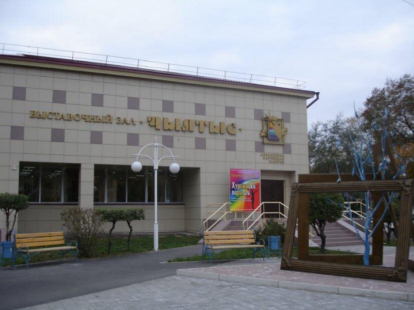 Городская картинная галерея