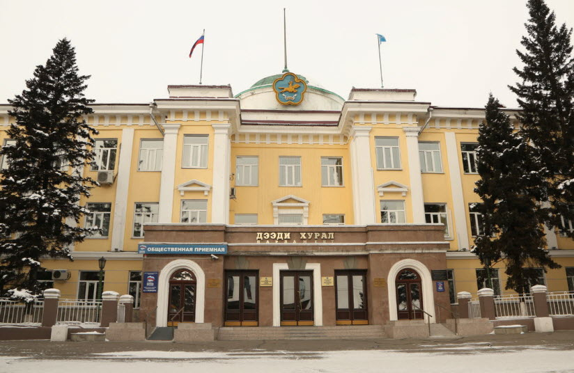 Здание Верховного хурала