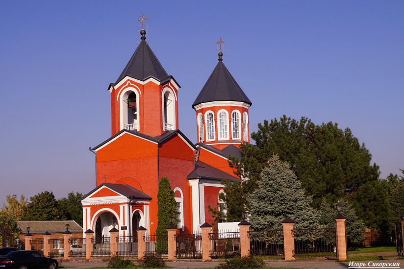 Армяно-Григорианский